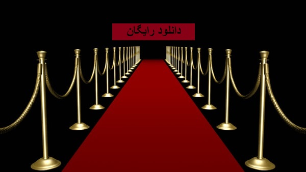 Real red carpet background